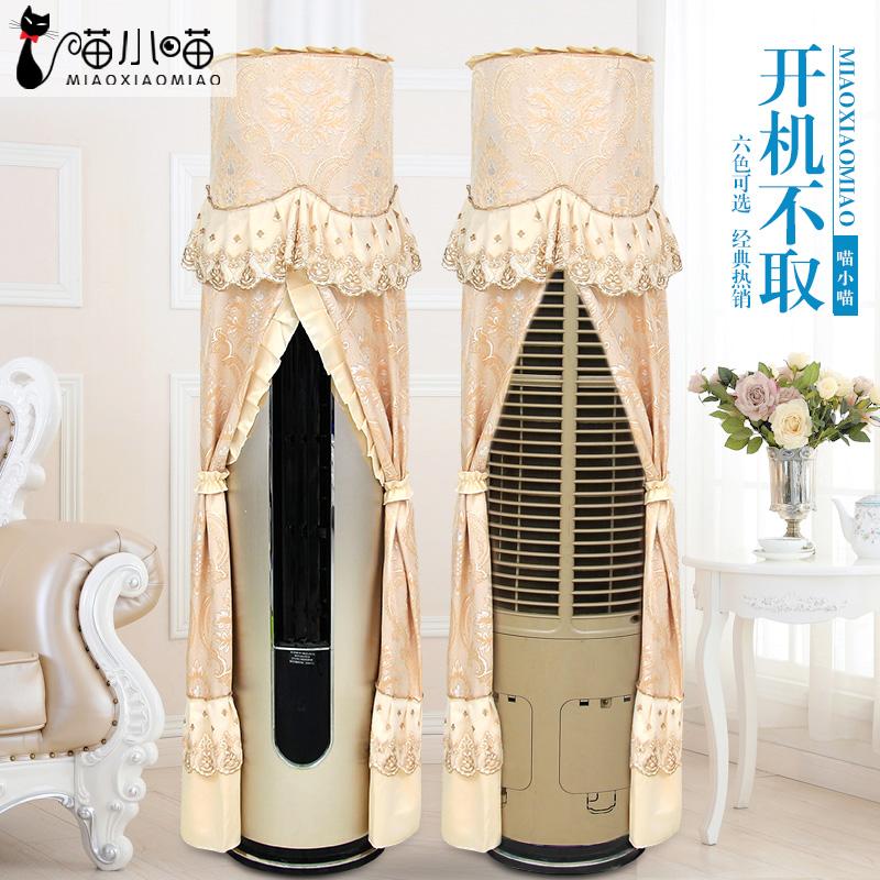 Die schönheit der Europäischen zylindrische, klimaanlage, Decken Kabinett haier GREE (vertikale spitzen - Boot nicht aus stoff Staub auf