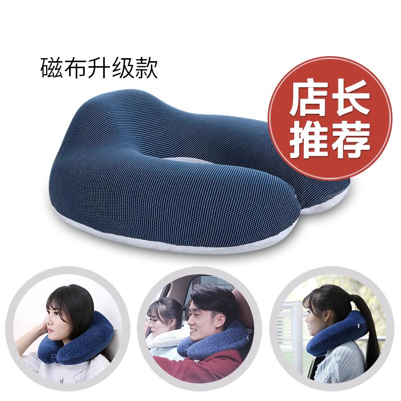 椎保健の枕機旅行休暇U枕枕枕記憶u形首昼寝午u型枕枕護首首