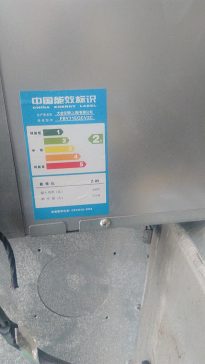 The second-hand FZSP90BA< Daikin heat pump / cold air conditioner > Daikin 3P Daikin Air conditioning indoor air pipe machine