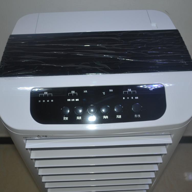ผู้บุกเบิกการประหยัดพลังงานเครื่องปรับอากาศพัดลมควบคุมระยะไกลเช่นเย็น LL08-16DR / DG1602 เย็นพัดลมแอร์เย็นเครื่องทำความเย็นเชิงพาณิชย์