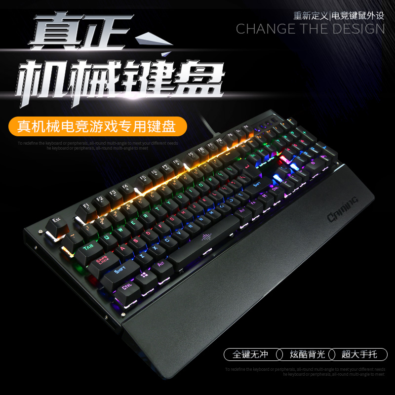Cherry CG80-3000/3494 mechanical keyboard red / Black / tea / green axis Office Games dedicated