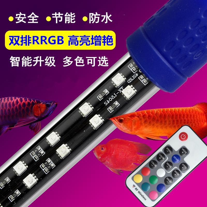 ไฟ LED หลอดไฟตู้ปลากันน้ำตกแต่งตู้ปลาโคมไฟแสงพุ่งสามแม่สีนกแก้วโคมไฟพิเศษสำหรับปลามังกรแดงมังกรทอง