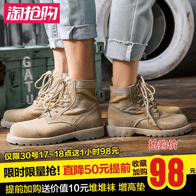 战狼2同款真皮马丁靴女英伦风学生原宿短靴平底复古加绒棉鞋女冬