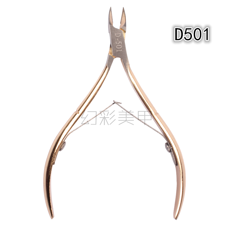 Manicure cuticle scissors Japanese professional exfoliating tool kit D501 stainless steel scissors beginners except barb