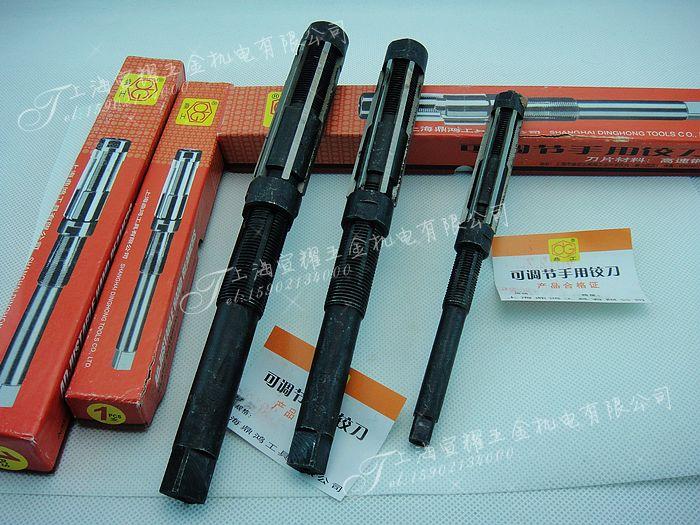 Shanghai Hangfu hand adjustable reamer adjustable reamer reamer / / 19-21 quality assurance