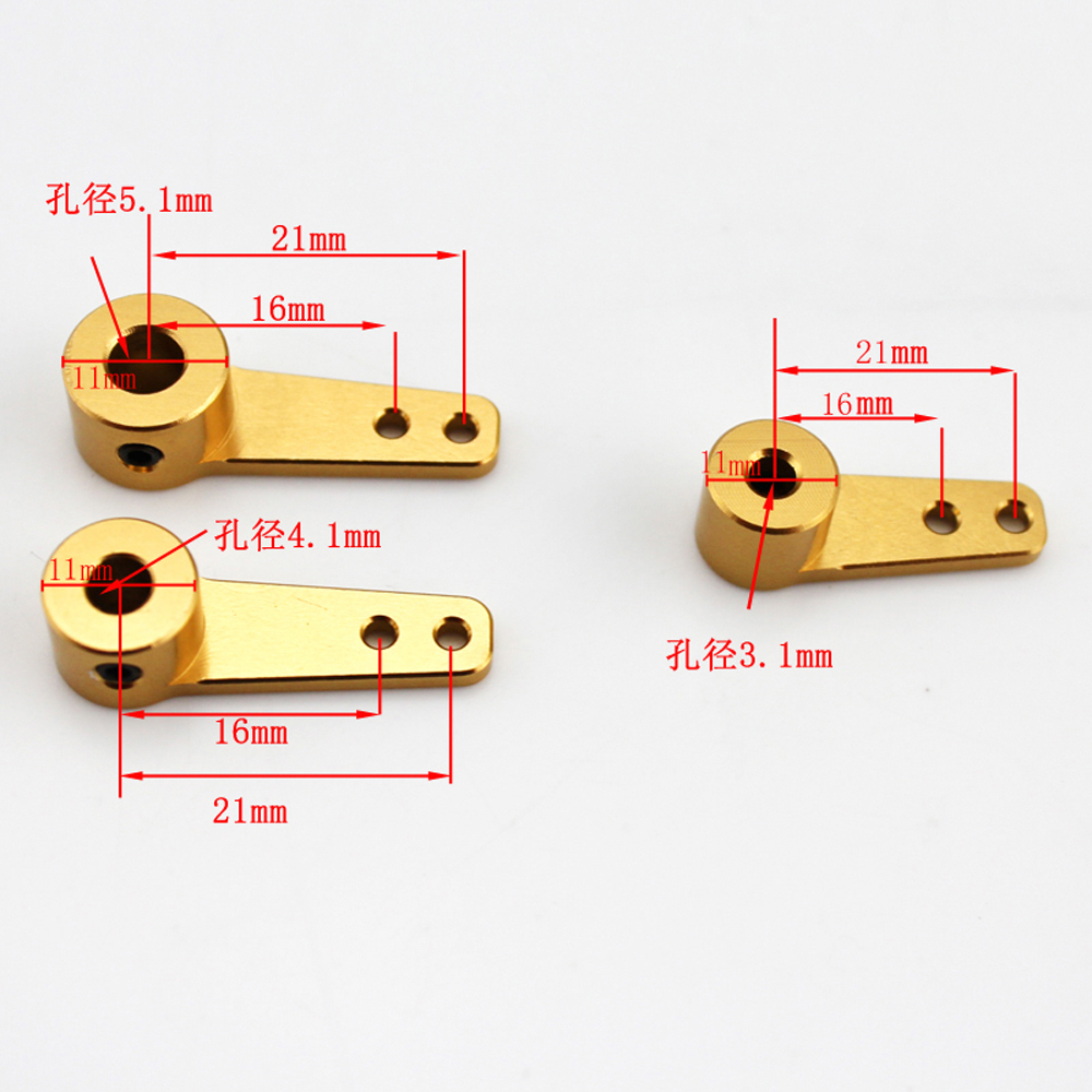 単独金属ステアリングアーム伝動アーム模型サーボコントロールアームクランクエキセントトリッククランクコンロッド