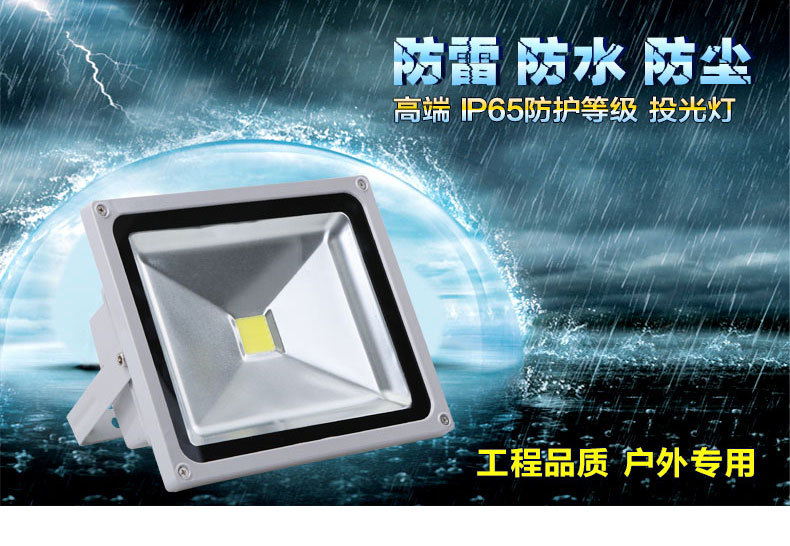 Refrigerator freezer LED energy-saving bulb light 10W waterproof anti freezing cold tolerance to low temperature and lighting between shipping