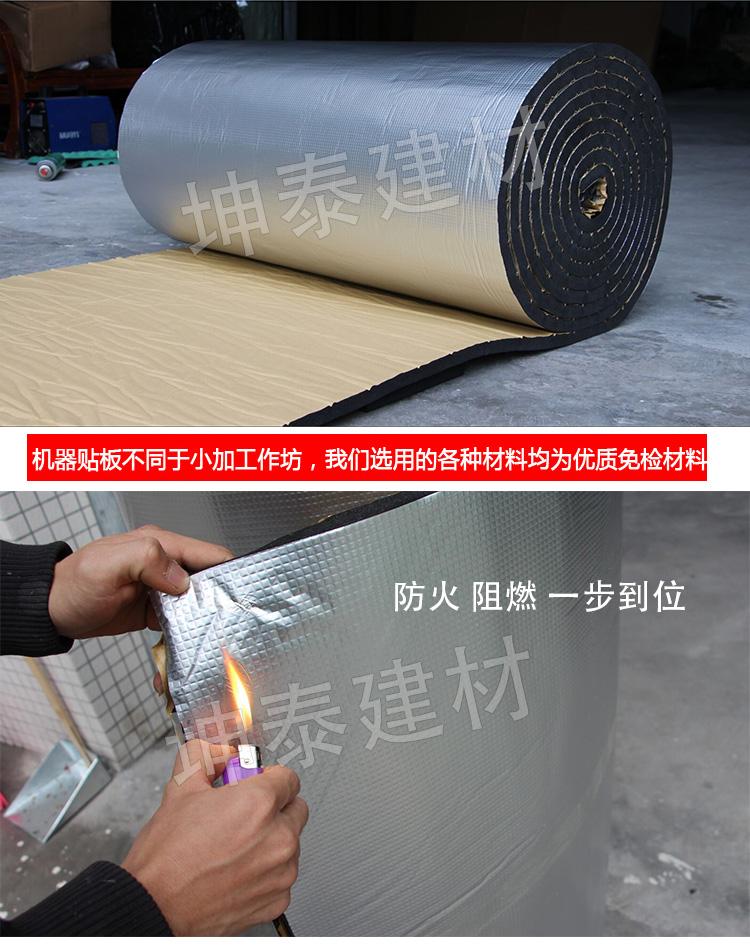 Feuille d'isolation thermique de coton d'isolation thermique d'isolation de toiture solarium de carreaux de coton auto - adhésif de protection solaire, film isolant de panneau en coton de plaque de toit