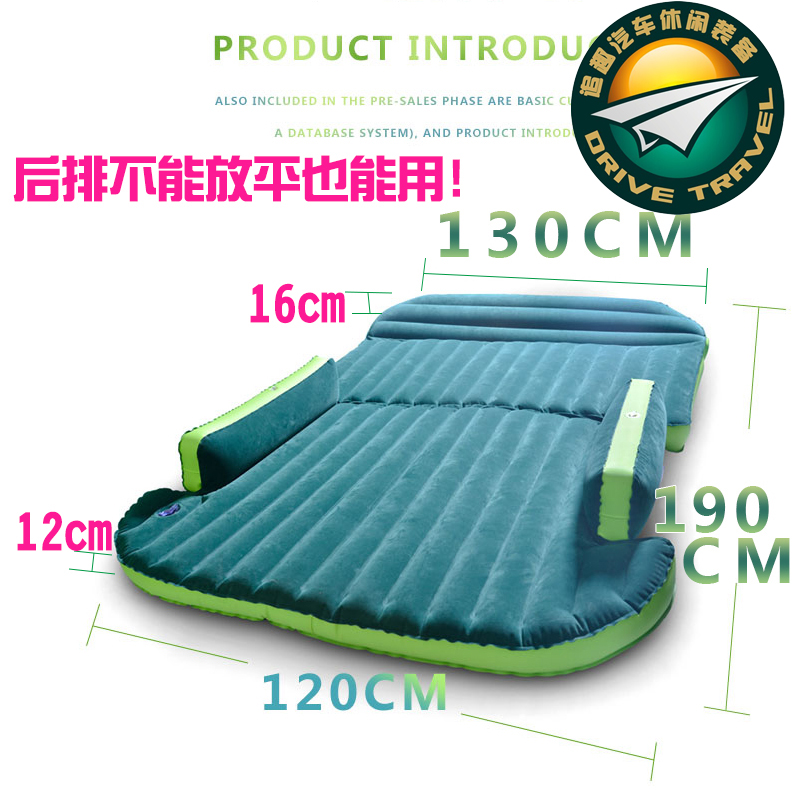Four SUV car car travel car trunk inflatable mattress mattress ZiJiaYou flocking cloth car bed