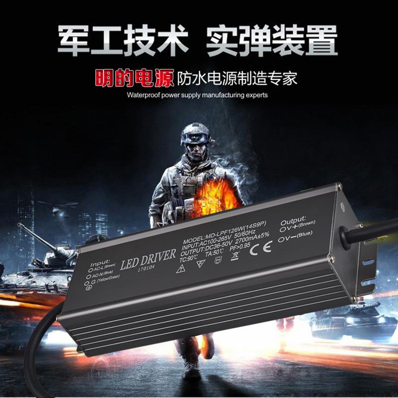 LED投光燈ドライブ用安定器変圧器街燈電源光源灯珠30W50W70W100Wチップ