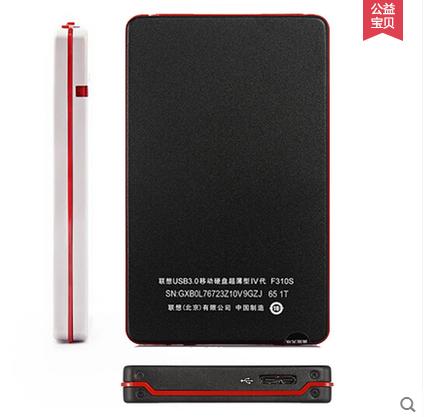 Une véritable association F310S2TB2.5 pouces USB3.02000G ultra - mince disque dur mobile 2T