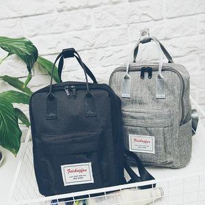 韩版帆布双肩背包学院小清新学生纯色书包男女休闲旅行包电脑背包