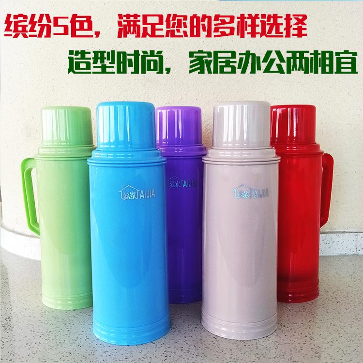 保温水筒に升家庭用ポットのプラスチックごポンド保温ポットの皮茶瓶魔法瓶ガラスの中身