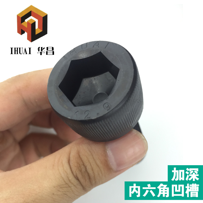 12.9 grade black inner six angle screw, cup head bolt, half tooth M12*55--12*200 alloy steel