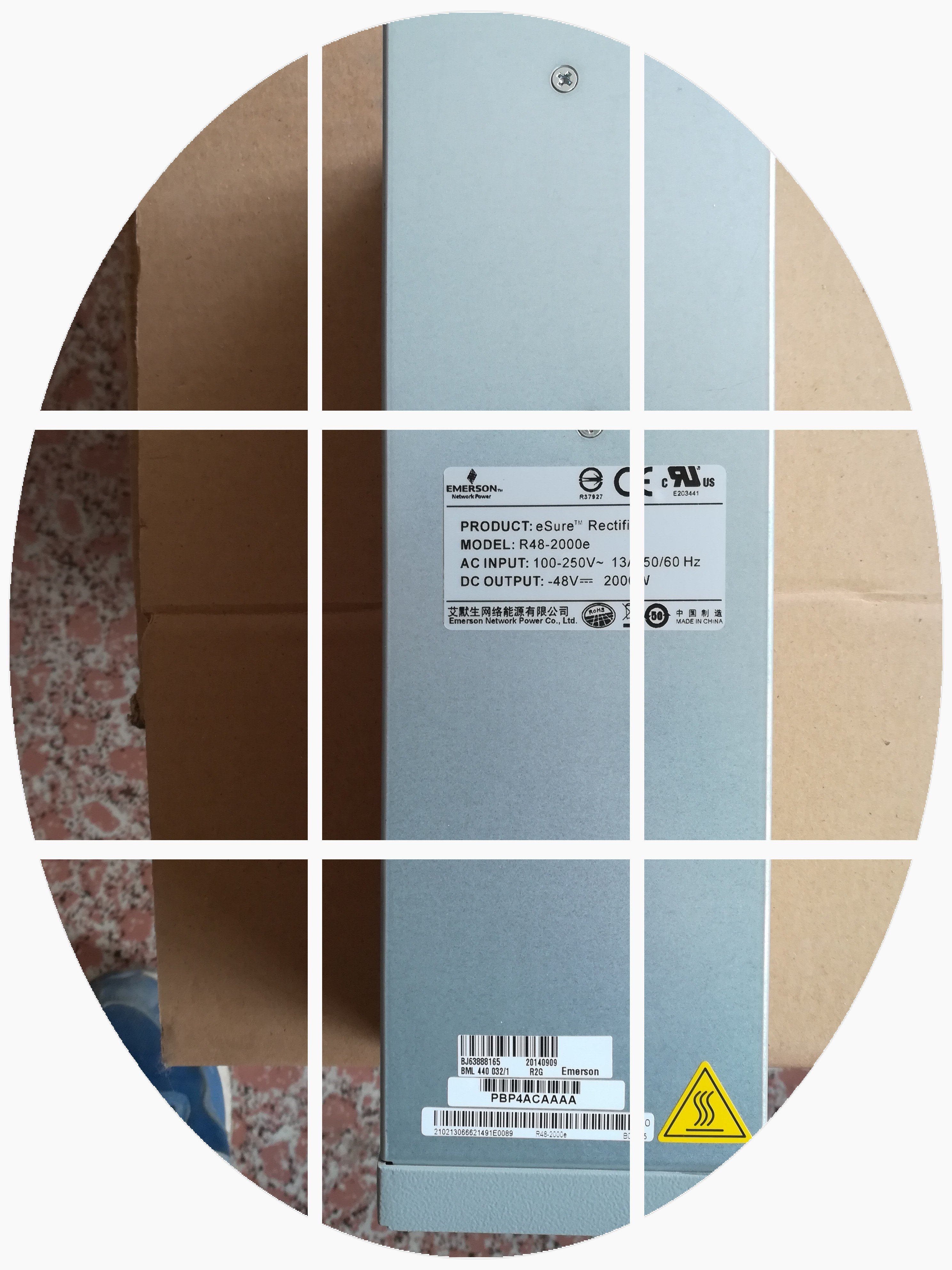 New original packaging Emerson R48-2000E power module for sale, quality and quantity
