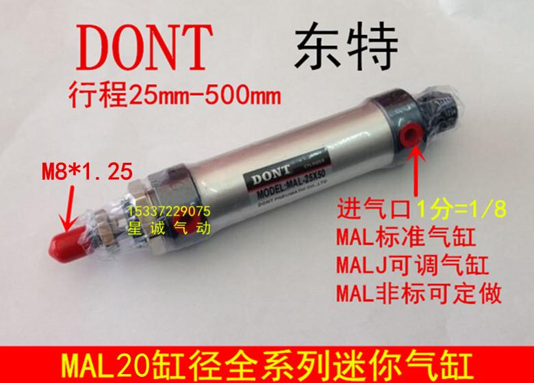 - nie MAL20*25/50/75100/150200//300/400500 wschodniej azji i w niemczech, mini - cylinder.