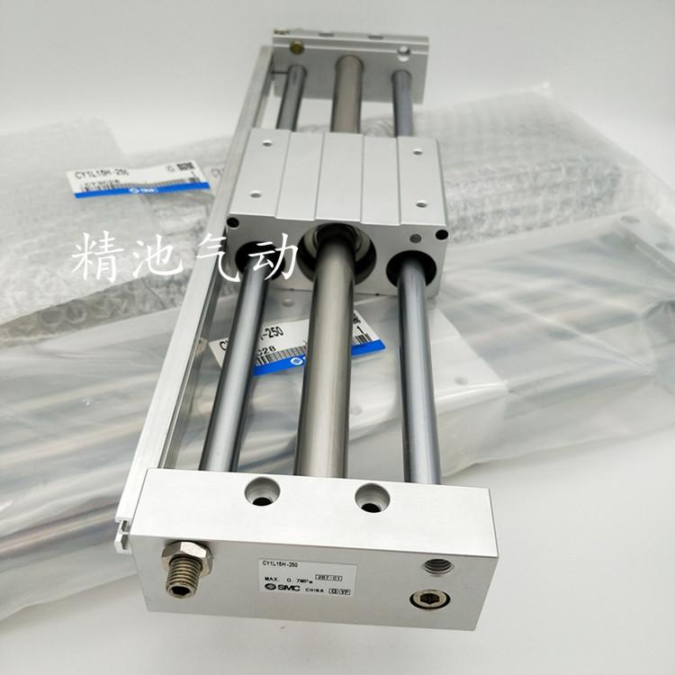 Incluso el tipo de CY1L32H-150B155B160B165B170B175B SMC cilindros sin vástago