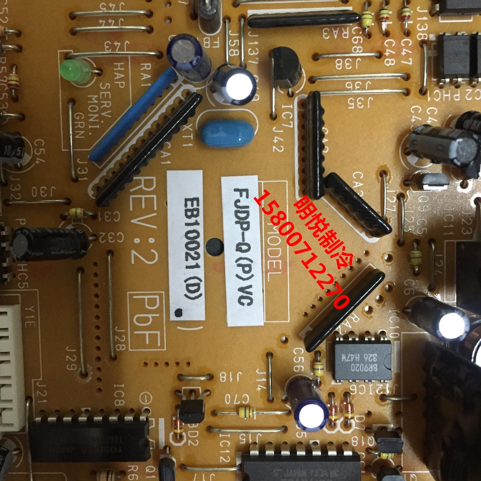 Daikin klimaanlagen - Daikin FJDP50QPVC Board - computer EB10021 in seinem Wind - Maschine