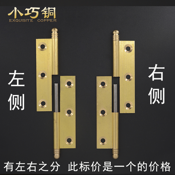 Chinese antique copper screen wardrobe door hinge hinge arch detachable hinge box dark copper hinge