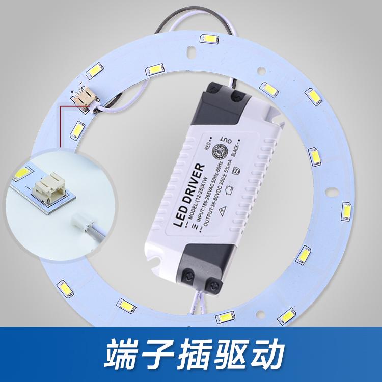 El transformador de corriente constante 2017LED conductor de techo de techo de luz de la fuente de luz es un lastre