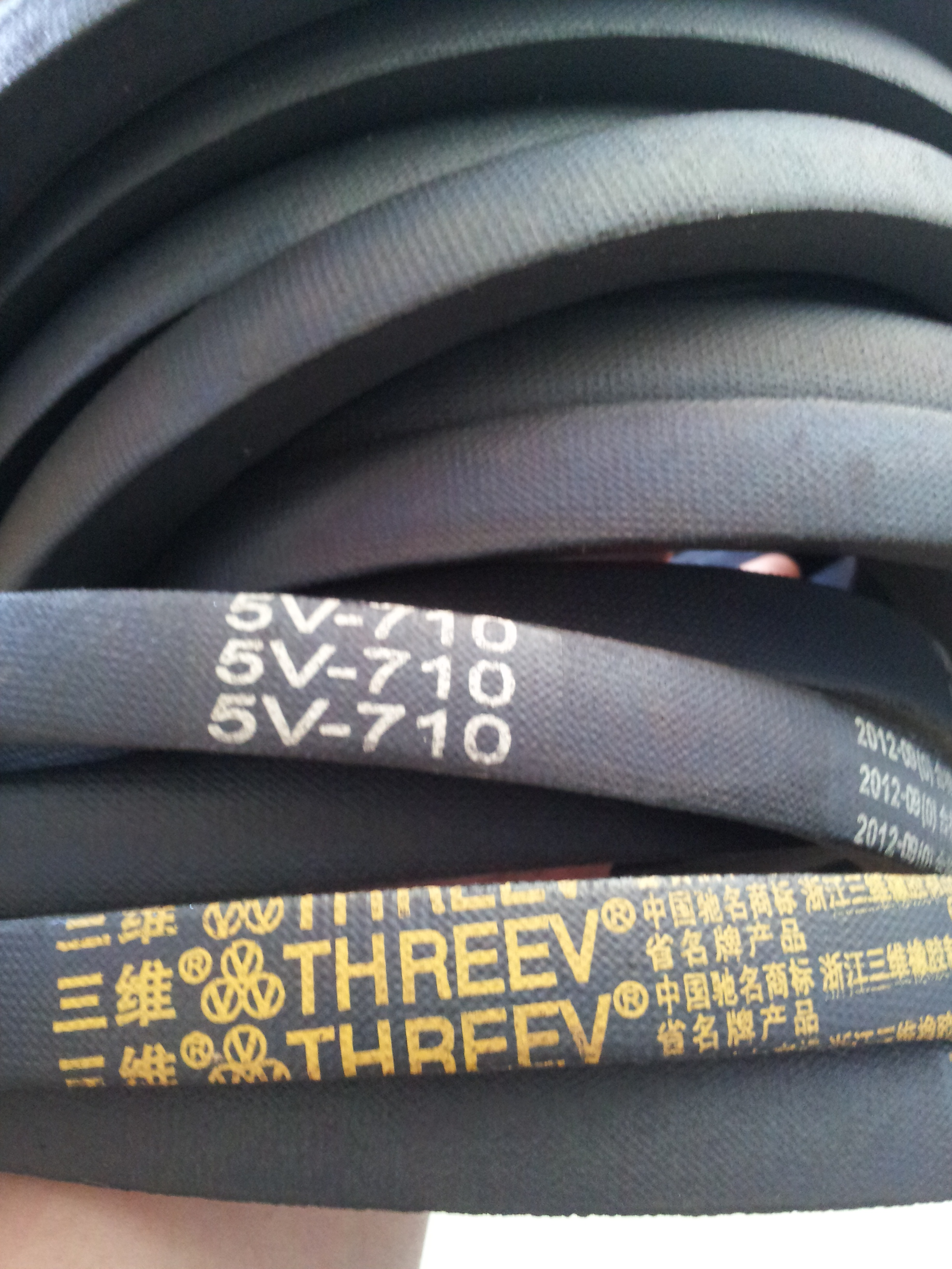 5v1803 แคบ V - สายพาน / สายพาน /