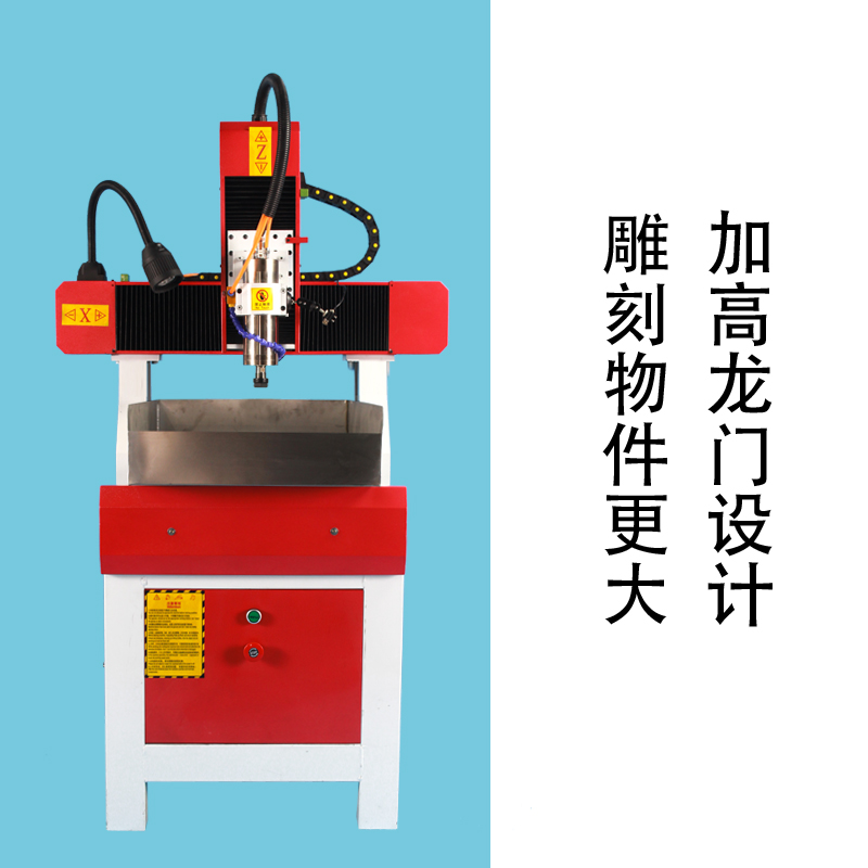 CNC гравиране машина нефрит нефрит дърворезба маслинова сърцевина CNC CNC малка гравираща машина четири-оси свързване