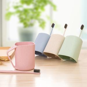 创意小麦秸秆带手柄斜口杯漱口杯牙刷杯水杯情侣刷牙杯