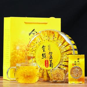 菊花茶金丝皇菊特级一朵一杯大黄菊花草茶茶叶清热去火降火纯天然
