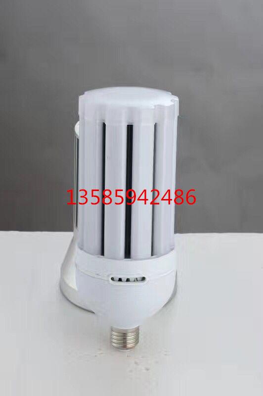ไฟ LED หลอดรูปตัว U หลอดไฟประหยัดพลังงาน LED พลังสูงหลอดไฟประหยัดพลังงาน LED E27 ใช้ซุปเปอร์มาร์เก็ตร้านค้าโรงงานชุบโลหะด้วยไฟฟ้า