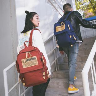 帆布韩版双肩包男背包电脑包学院风大学生书包女休闲大容量旅行包