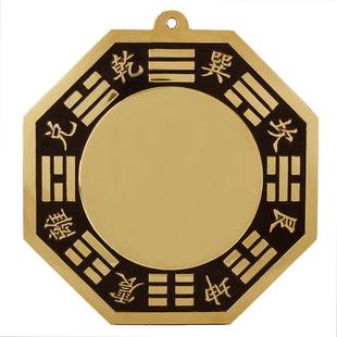 开光风水太极纯铜八卦镜凹凸镜