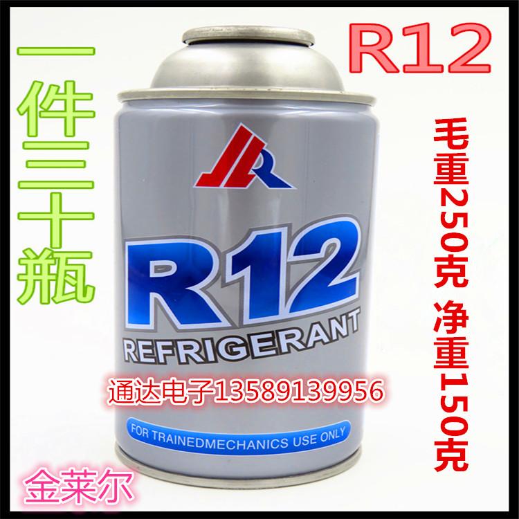 3 injektiopulloa 20 dollaria paketti post jinlaier r12 jääkaappi - pakastimet kylmäaineen kylmäaineen freonia jää ja lumi