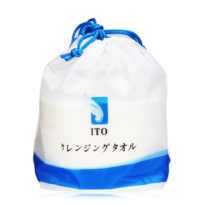日本ITO纯棉美容洗脸巾 一次性加厚洁面巾干湿两用吸水亲肤化妆棉