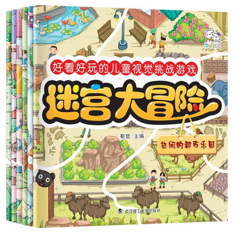 6. a gyermekek szellemi játék fejlesztését a könyv 2-3-4-5-6 éves apasági játékok kategória könyvet el kissé őrült.