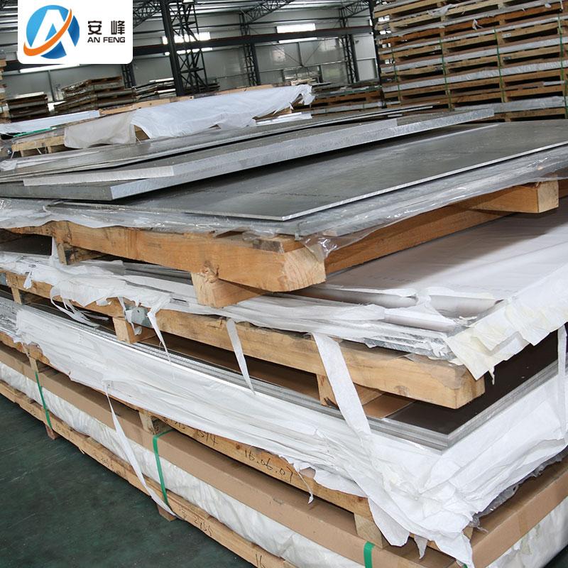 505270751050110010606061 piatto di trasformazione dei Laser per tagliare Il Foglio di Alluminio di trafilatura.