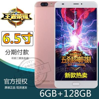 6G运行128G内存6.5英寸大屏十核双卡全网通4G智能手机欧加S11plus