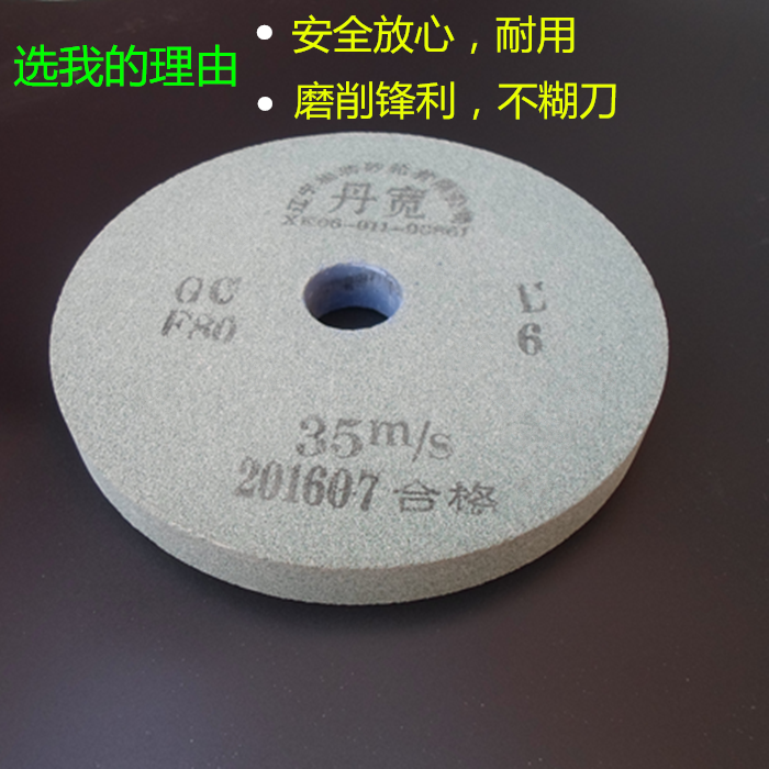 Superfine grinder grinding wheel grinding drill in 250mm gold tungsten silicon carbide sand ice skate grinding wheel
