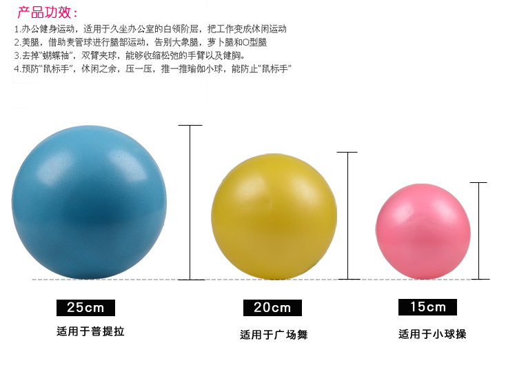 Straw ball yoga fitness ball ball ball ball ball soft Pilates thin 15cm20cm25cm2 Shipping Group F