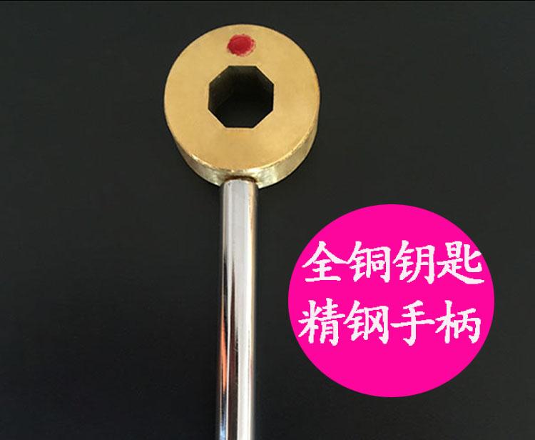 osmerokoten ventil ključ magnetne ključavnice ventil za tekočo vodo za ogrevanje vode ključ, ključ osem strani stikalo.