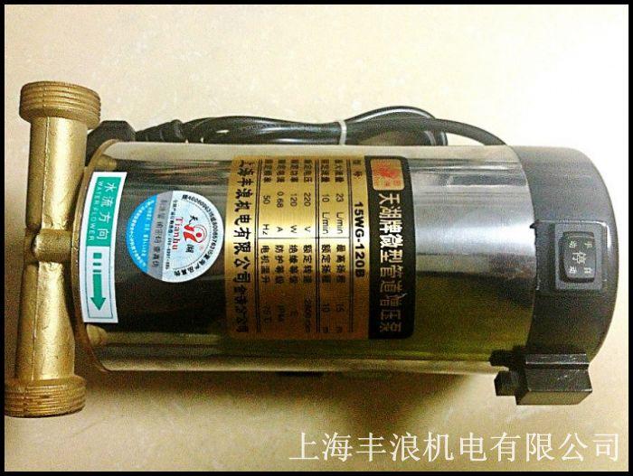 钢增压泵特价 热水器太阳能循环抽水泵价格 中国供应商
