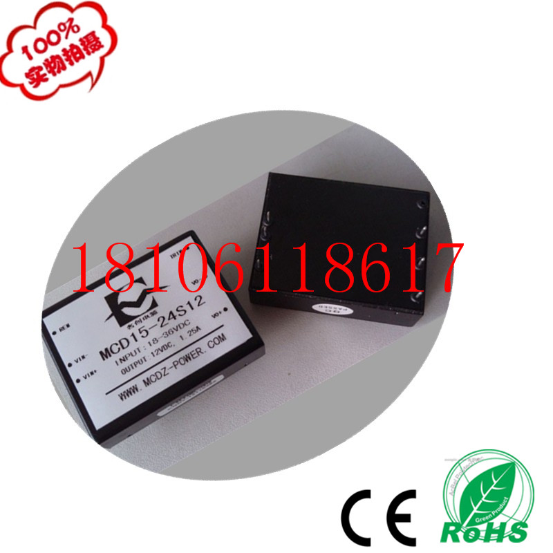Genuine 12 to 5V3A Changzhou power supply factory dc5V15W DC step-down power supply module transformer