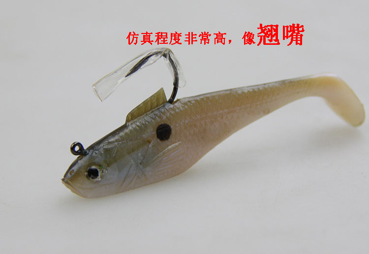 No. 68 genuine special offer basspro package lead fish road sub T fish snakehead soft bait bait bait culter perch