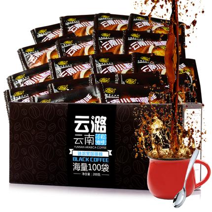 赠杯勺 100杯云潞速溶黑咖啡纯咖啡无糖减脂醇苦学生提神醒脑享瘦