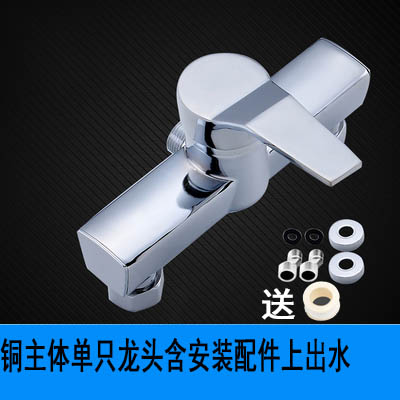 Shower shower faucet copper mixing valve hand spraying hose accessories bathroom shower mixing valve switch