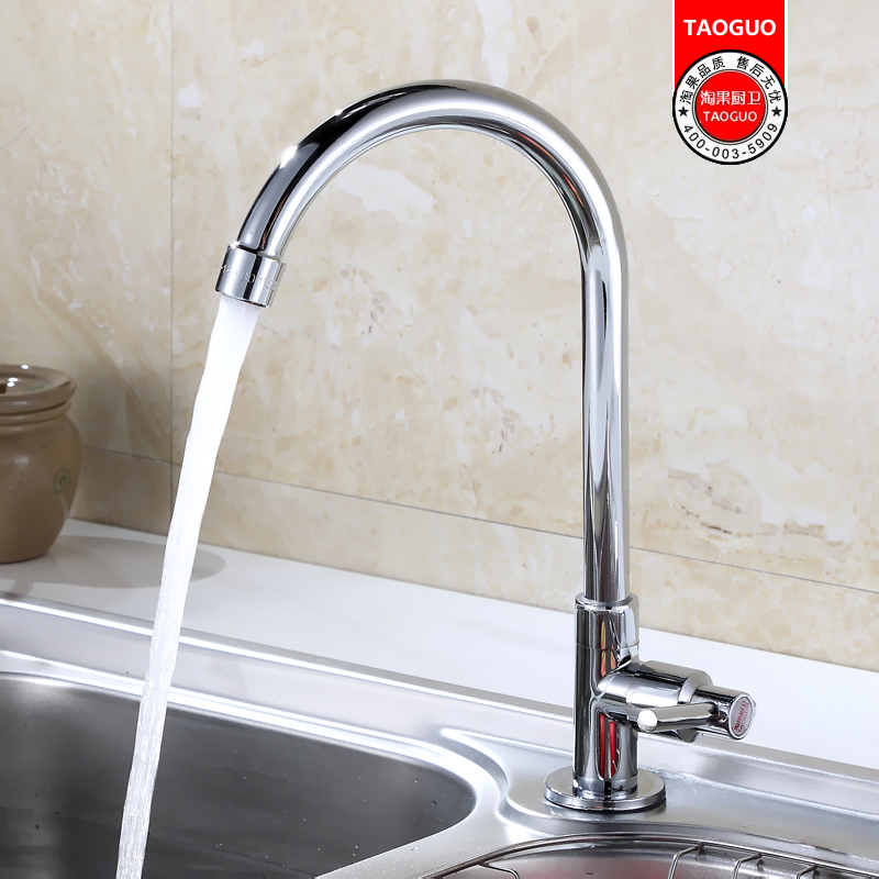 мыть фрукты кухню мыть овощи всего один холодный кран бассейна умывальник медный клапан вертикальный в стены керамических один холодный кран