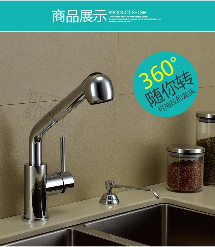 Taobao blaubucht for German kitchen sink brands