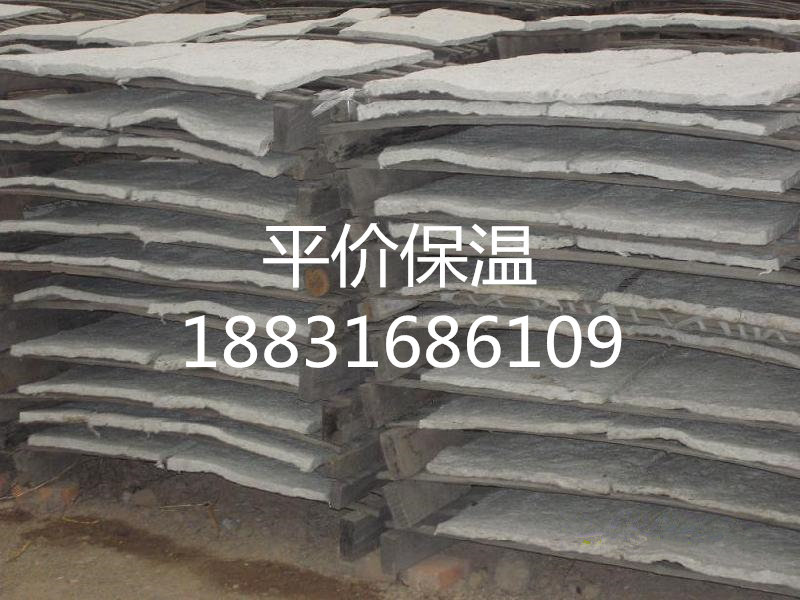 Un fuego de silicato de aluminio de paneles aislantes tipo roll Mat Comb manta húmeda de silicato de aluminio de alta resistencia a la temperatura