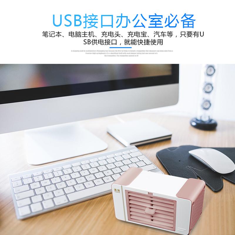 USB ventilador de mesa Mini dormitório escritório doméstico silencioso ventilador de refrigeração ventilador de refrigeração pequeno desktop