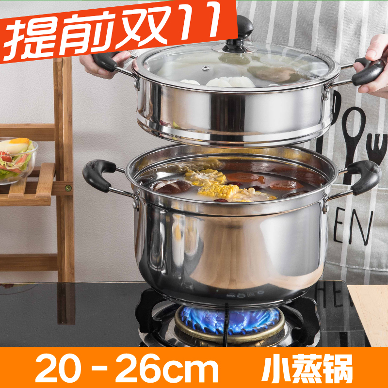 2017 household steamer Qing bin thickening special offer for induction cooker small household gas stove with mini steamer...
