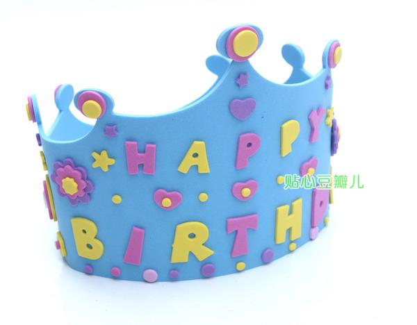 生日派对用品 儿童周岁庆生聚会游戏道具